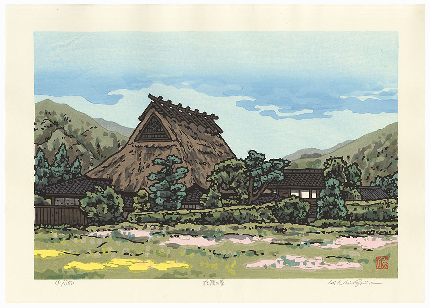 Ariwara in Spring by Nishijima (born 1945)