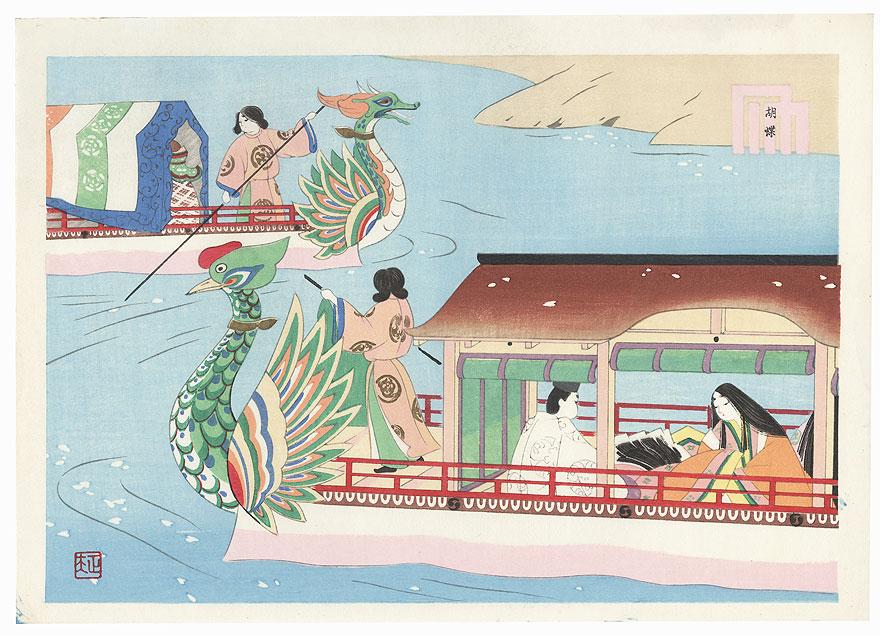 Kocho (The Butterflies), Chapter 24 by Masao Ebina (1913 - 1980)
