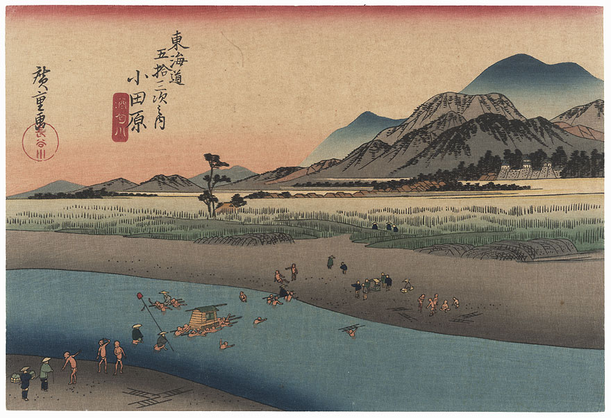 The Sakawa River at Odawara by Hiroshige (1797 - 1858)