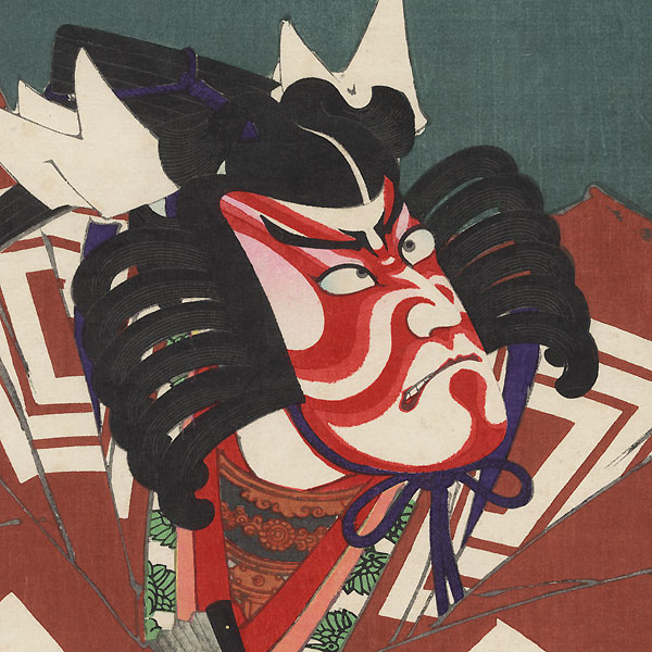 Ichikawa Danjuro IX in Shibaraku by Kunichika (1835 - 1900)