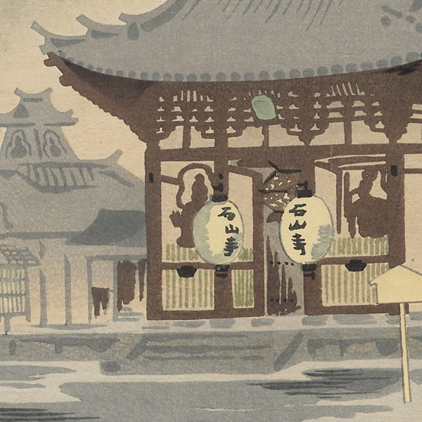 Full Moon and Ishiyama Temple by Tokuriki Tomikichiro (1902 - 1999)