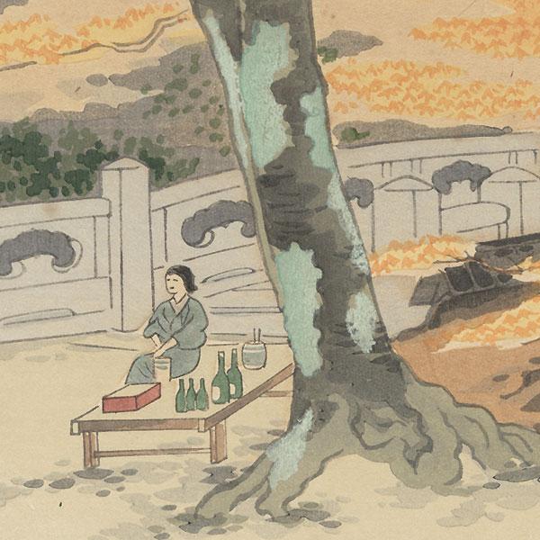 Three Bridges of Hiyoshi by Tokuriki Tomikichiro (1902 - 1999)