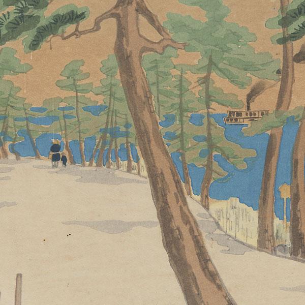 Pines by Tokuriki Tomikichiro (1902 - 1999)