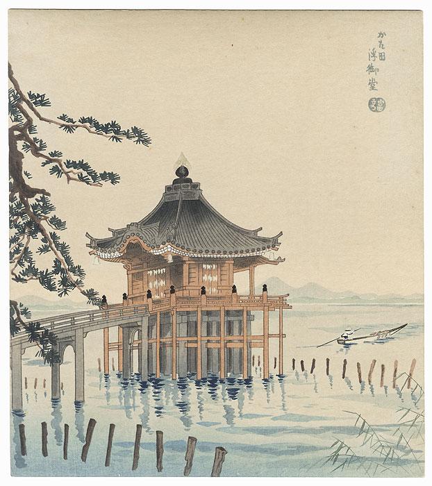 Ukimido Temple at Katada by Tokuriki Tomikichiro (1902 - 1999)
