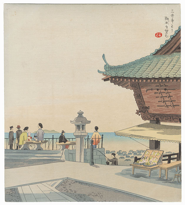 The Lake View from Miidera by Tokuriki Tomikichiro (1902 - 1999)