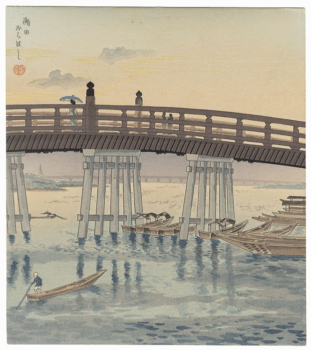 Bridge by Tokuriki Tomikichiro (1902 - 1999)