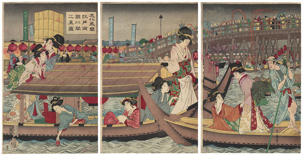A True Picture of the Opening of the Season at Ryogoku Bridge in Edo during the Bunka Era, 1889 by Utamaro (1750 - 1806)
