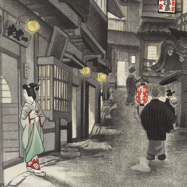 Arima Hot Spring by Nisaburo Ito (1910 - 1988)