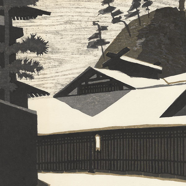 Kakegawa: Mountain-top Kannon, 1960 by Junichiro Sekino (1914 - 1988)
