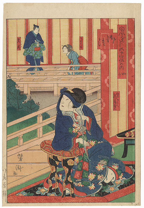 Drastic Price Reduction Moved to Clearance, Act Fast! by Yoshitaki (1841 - 1899)