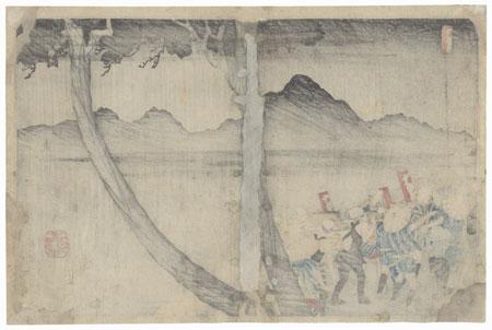 Hodogaya, Totsuka, Fujisawa, and Hiratsuka Stations, circa 1835 by Kuniyoshi (1797 - 1861)