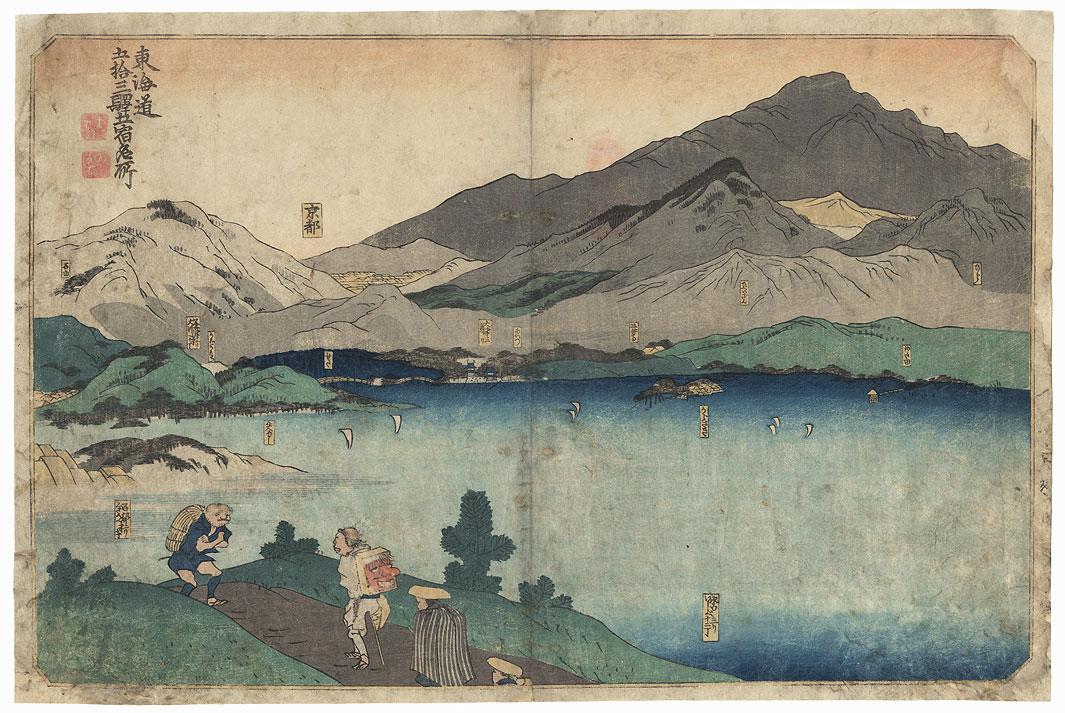 Minakuchi, Ishibe, Kusatsu, Otsu, and Kyoto Stations, circa 1835 by Kuniyoshi (1797 - 1861)