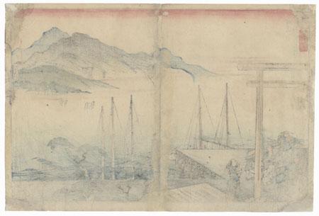 Miya, Kuwana, Yokkaichi, and Ishiyakushi Stations, circa 1835 by Kuniyoshi (1797 - 1861)