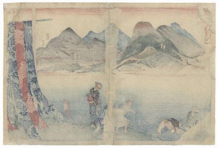 Akasaka, Fujikawa, Okazaki, Chiryu and Narumi Stations, circa 1835 by Kuniyoshi (1797 - 1861)