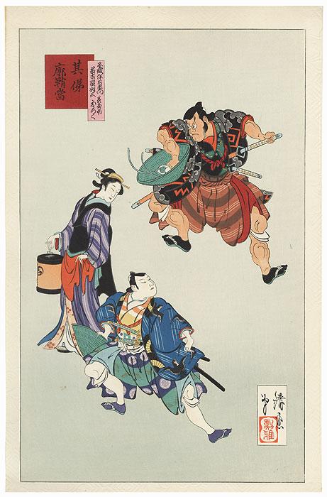 Nagoya Sanza and Fuwa Banzaemon, circa 1939 by Torii Kiyotada VII (1875 - 1941)