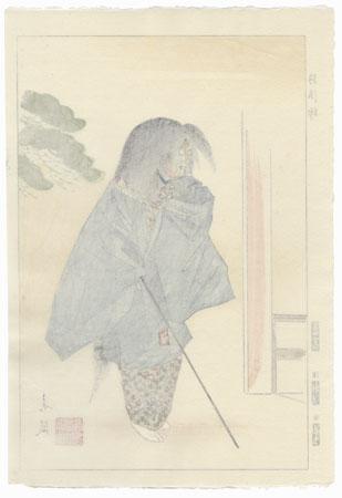 February: Yoroboshi by Sofu Matsuno (1899 - 1963)