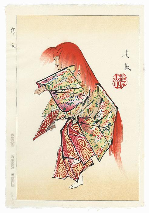 December: Shojo by Sofu Matsuno (1899 - 1963)
