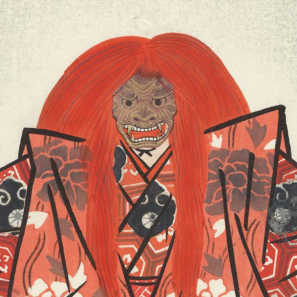 Shakkyo: Red Lion Dancer by Inoue (Terada) Akitoyo (active circa 1950s)