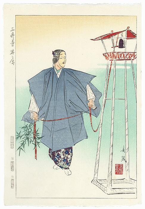 September: Miidera by Sofu Matsuno (1899 - 1963)