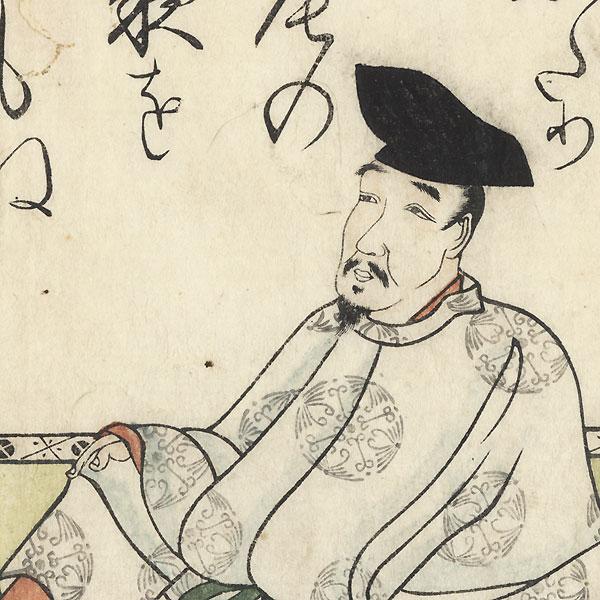 Kakinomoto no Hitomaro, 1808 by Mitsusada Tosa (1738 - 1806)