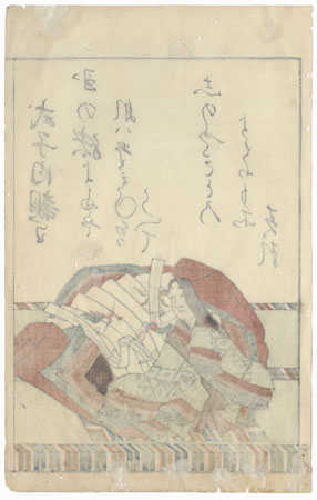 Princess, Shikishi, 1808 by Mitsusada Tosa (1738 - 1806)