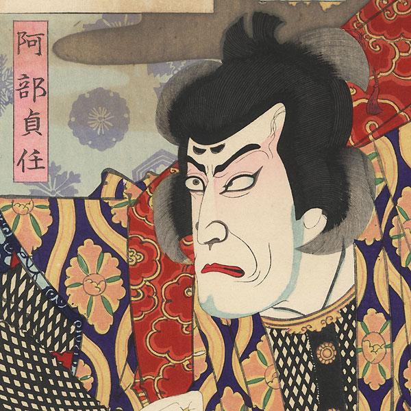 Ichikawa Danjuro IX as Abe Sadato by Kunichika (1835 - 1900)