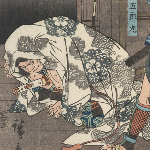 Soga Goro Tokimune Confronted by Goromaru in Disguise by Hiroshige (1797 - 1858)