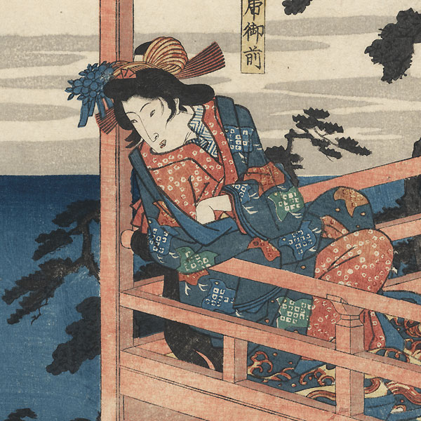 Soga Juro Sukenari Bidding Farewell to His Bride, Tora Gozen by Hiroshige (1797 - 1858)