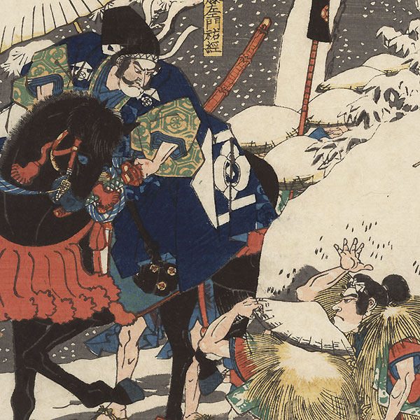 Encountering Suketsune in the Snow by Hiroshige (1797 - 1858)