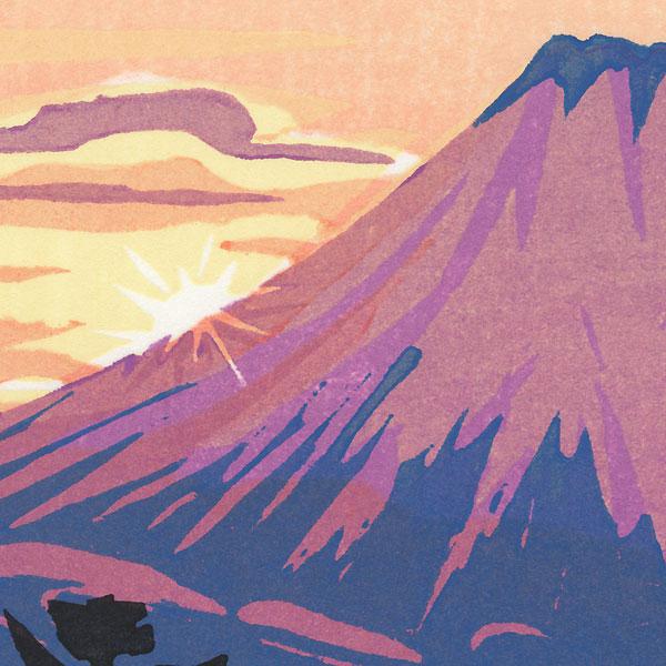 Mt. Fuji at Sunset by Masaya Watabe (born 1931)