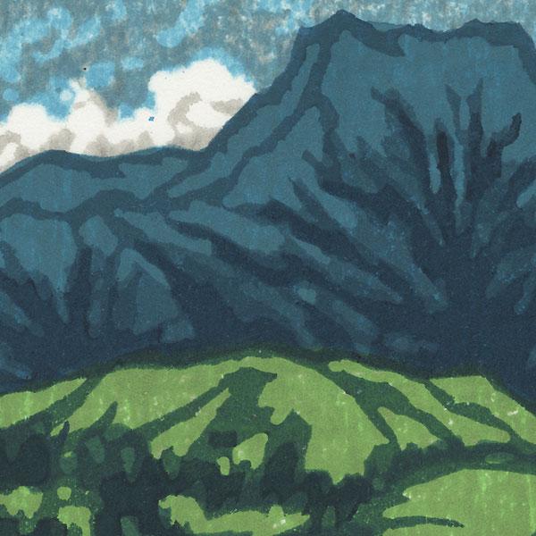 Mountain Landscape, 1986 by Takao Sano (born 1941)