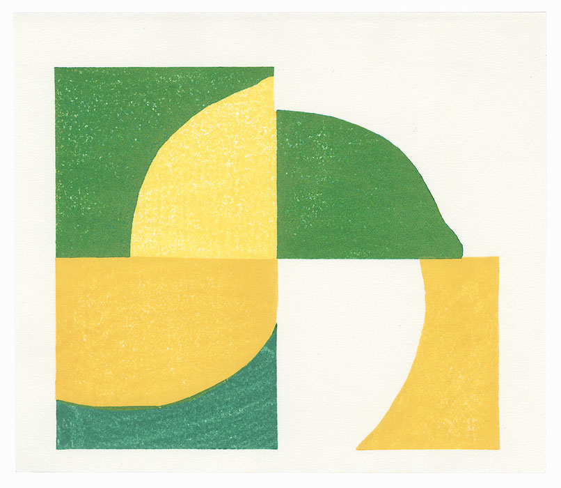 Lemons, 2001 by Yoshisuke Funasaka (born 1939)