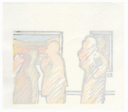 Art Museum by Yoshisuke Funasaka (born 1939)