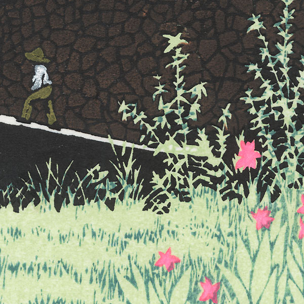 Stone Wall and Flowers by Mitsuhiro Unno (born 1939)