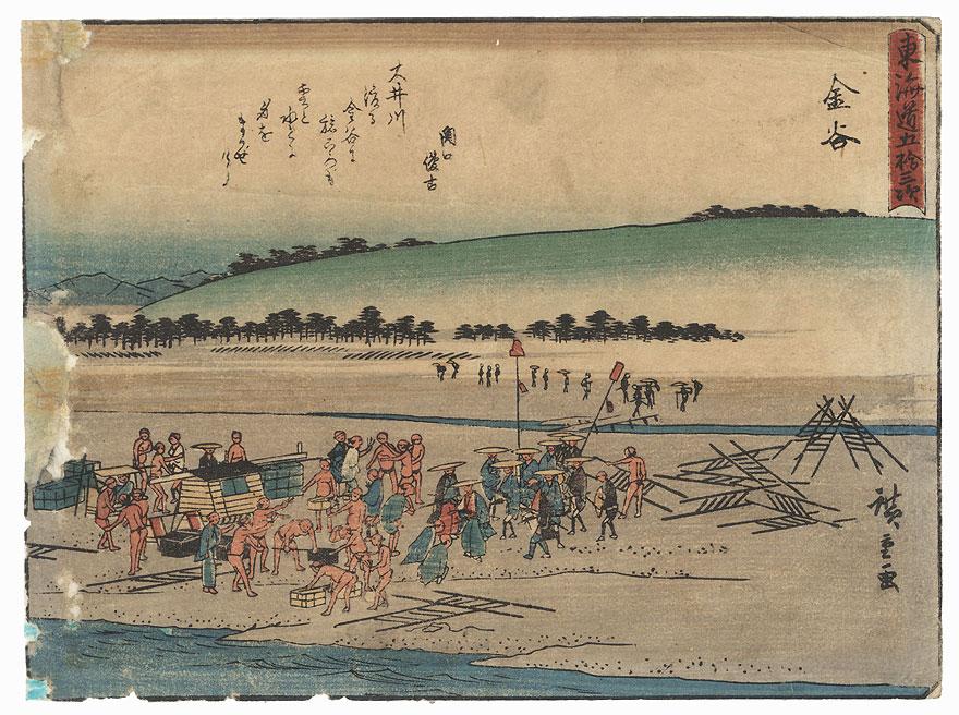 Fuji Arts Japanese Prints - Original Hiroshige I Woodblock