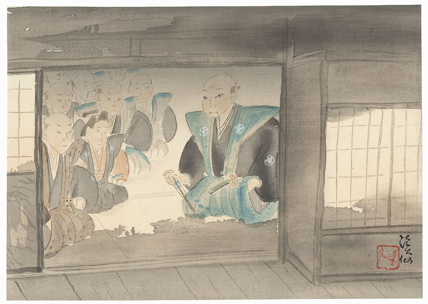 The Clansmen of Ako Receives Instructions from Yamaga Soko, 1921 by Tomita Keisen (1879 - 1936)