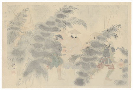 Sanjo Sanetomi,1942 by Arai Shouri