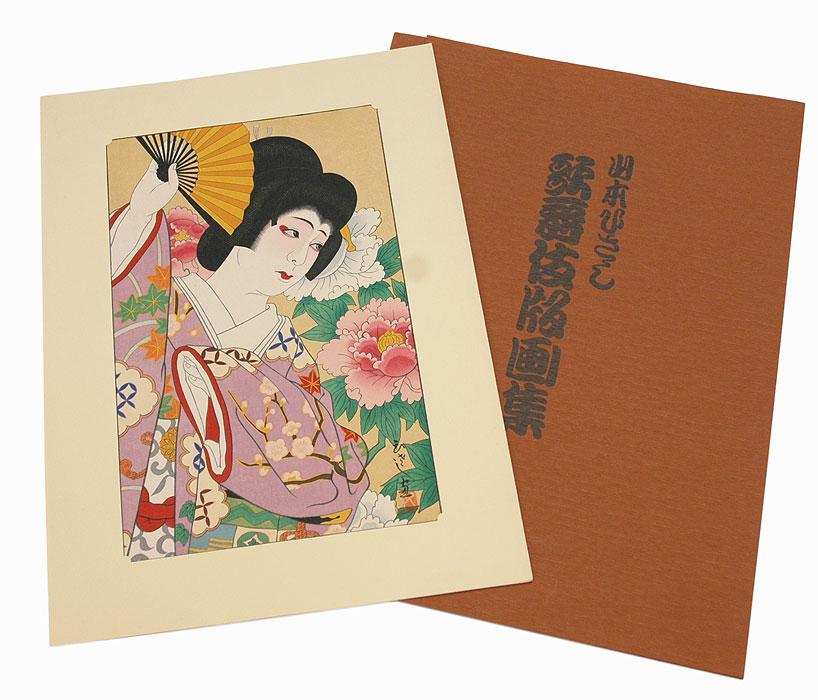 Onoe Kikugoro as the Lady's Maid Yayoi, 1977 by Yamamoto Hisashi (1905 - ?)