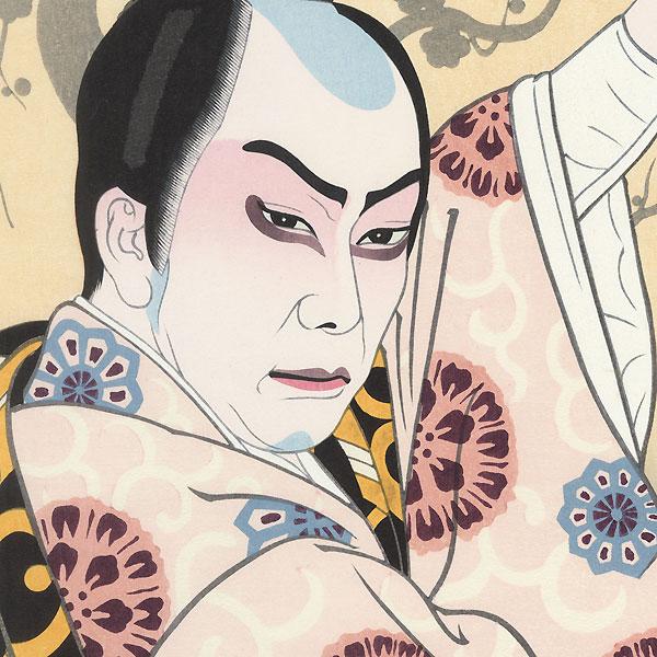 Nakamura Kichiemon II as Heizo Kajiwara, 1980 by Yamamoto Hisashi (1905 - ?)