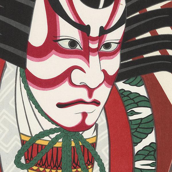 Ichikawa Danjuro XII in Shibaraku, 1985 by Yamamoto Hisashi (1905 - ?)