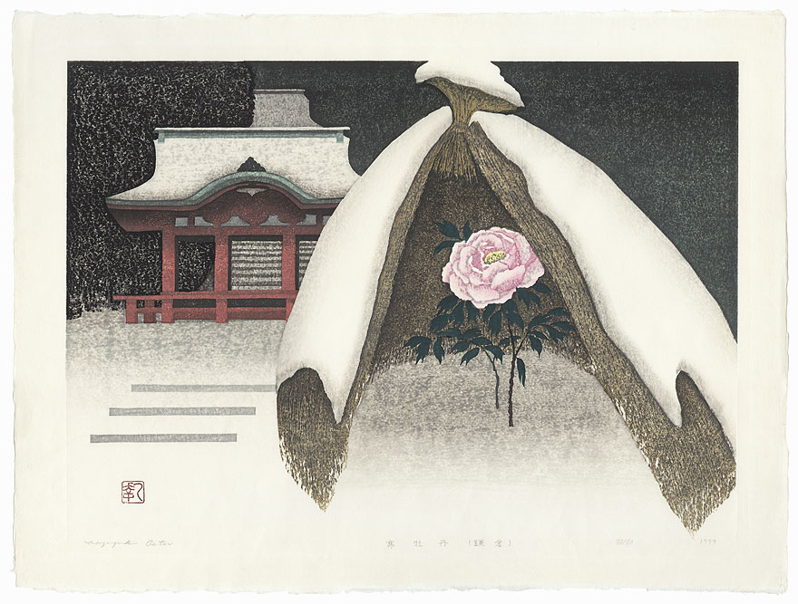 Peony in Winter, Kamakura, 1999 by Kazuyuki Ohtsu (born 1935)