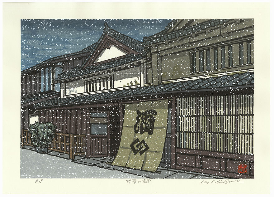Snow at the Sake Shop in Takewara by Nishijima (born 1945)