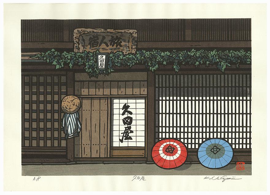 Hisadaya Inn by Nishijima (born 1945)