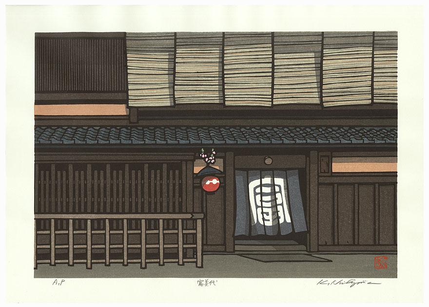 Tomiyo by Nishijima (born 1945)