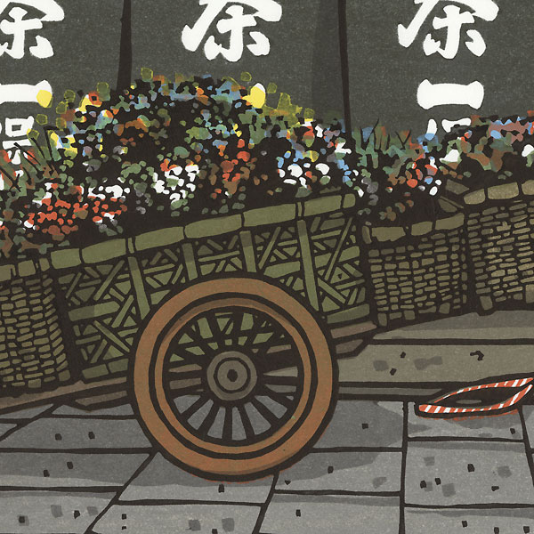Flower Cart by Nishijima (born 1945)
