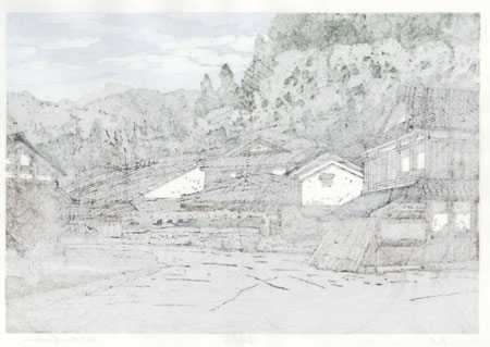 Village Street by Nishijima (born 1945)