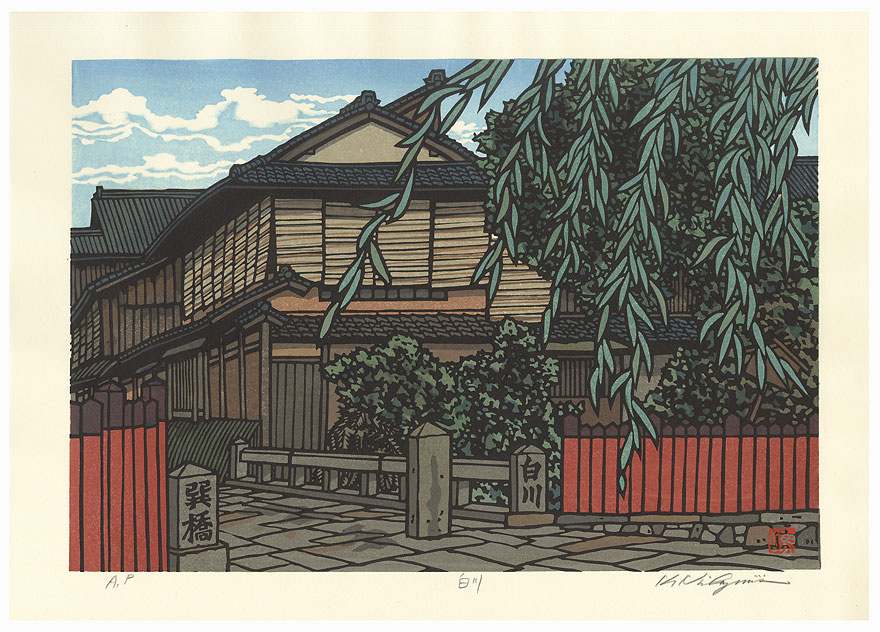 Willow and Red Fence by Nishijima (born 1945)