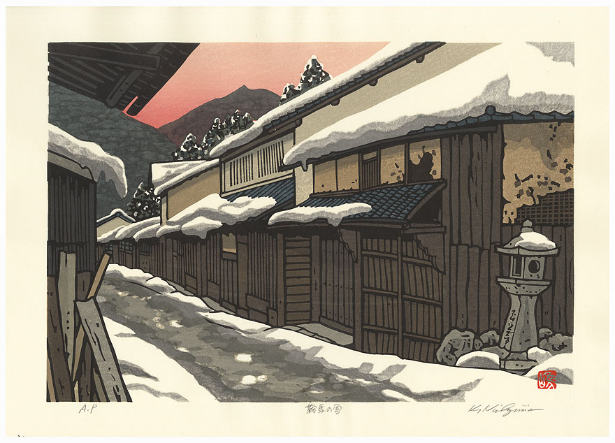 Snow at Kurama by Nishijima (born 1945)