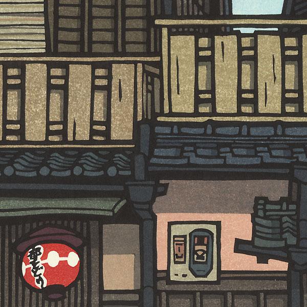 Miyako Odori of Kyoto by Nishijima (born 1945)