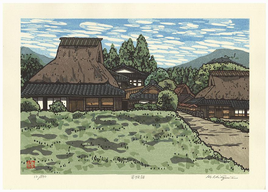 Wakasa Road by Nishijima (born 1945)